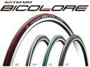 自転車 700Cタイヤ ANCHOR EXTENZA BICOLORE 700×23C アンカーエクステンザ(F301300)【パーツ総額8,640円(税込)以...