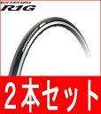 【2本セットでお買い得!】ブリヂストン エクステンザ R1G レーシングモデル BRIDGESTONE EXTENZA ブリジストン 自転車 ロードバイク用タイヤ【送料無料】