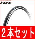 【2本セットでお買い得!】ブリヂストン エクステンザ R1S レーシングモデル BRIDGESTONE EXTENZA ブリジストン 自転車 ロードバイク用タイヤ【送料無料】