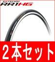 【2本セットでお買い得!】ブリヂストン エクステンザ RR1HG レーシングモデル BRIDGESTONE EXTENZA ブリジストン 自転車 ロードバイク用タイヤ【送料無料】【02P09Jul16】