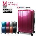 ショッピング在庫 スーツケース キャリーバッグ キャリーケース 軽量 Mサイズ 拡張ファスナー TSA アレグロ おすすめ かわいい おしゃれ
