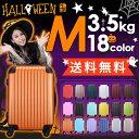 【P2倍】スーツケース キャリーバッグ キャリーケース Mサイズ FS2000 旅行用品 旅行