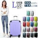 【5980円→4980円】スーツケース Lサイズ LLサイズ キャリーケース キャリーバッグ 軽量 ...