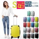 【スーパーSALE69%OFF】スーツケース 機内持ち込み ...