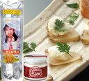 いぶりがっこ&クリームチーズセット!【要冷蔵】【(株)食生活...