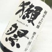 獺祭 純米大吟醸 磨き二割三分 1.8L【日本酒/清酒】【1800ml/一升瓶】【23】【旭酒造】だっさい【ハロウィン】