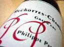 フィリップ・パカレ クロ・ド・ヴージョ グラン・クリュ 2014 750ml【送料無料/クール料金込】【フランス/ブルゴーニュ】【赤ワイン】Philippe Pacalet Clos de Vougeot Grand Cru 2014【MK】【父の日】