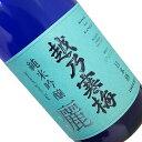 越乃寒梅 純米吟醸 灑 1.8L日本酒清酒1800ml一升瓶定価適正価格新潟石本酒造こしのかんばいさい