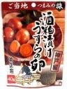 ご当地つまみの旅 神戸編 酒粕漬けうずらの卵 40g×10袋【取寄せ】【食品 おつまみ】【日】【菊正宗酒造】【御歳暮】