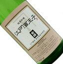 金婚 純米吟醸 江戸酒王子 720ml【クール推奨】【日本酒/清酒】【四合瓶】【東京】【豊島屋酒造/屋守】えどさけおうじ