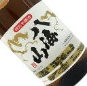 八海山 特別本醸造 1.8L【日本酒/清酒】【1800ml/一升瓶】【新潟】【八海醸造】はっ