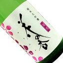 花の香 純米大吟醸 桜花 1.8L【要冷蔵】【日本酒/清酒】【1800ml/一升瓶】【熊本】【花の香酒造】はなのか