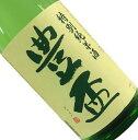 豊盃 特別純米 1.8L【お一人様1本限り】日本酒 清酒 1800ml 一升瓶 青森 三浦酒造 ほうはい