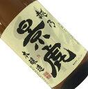 越乃景虎 本醸造 1.8L【日本酒/清酒】【1800ml/一升瓶】【新潟】【諸橋酒造】こしのかげとら