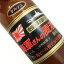 海軍さんの麦酒(ビール) ケルシュ 330ml瓶 【要冷蔵】