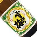 雪中梅 普通酒 1.8L日本酒清酒1800ml一升瓶新潟丸山酒造場せっちゅうばい