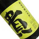 貴 純米吟醸 山田錦50 1.8L【日本酒/清酒】【1800ml/一升瓶】【山口/永山本家酒造場】たか