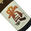 貴 特別純米 ふかまり 1.8L【日本酒/清酒】【1800ml/一升瓶】【山口/永山本家酒造場】【秋冬季】たか