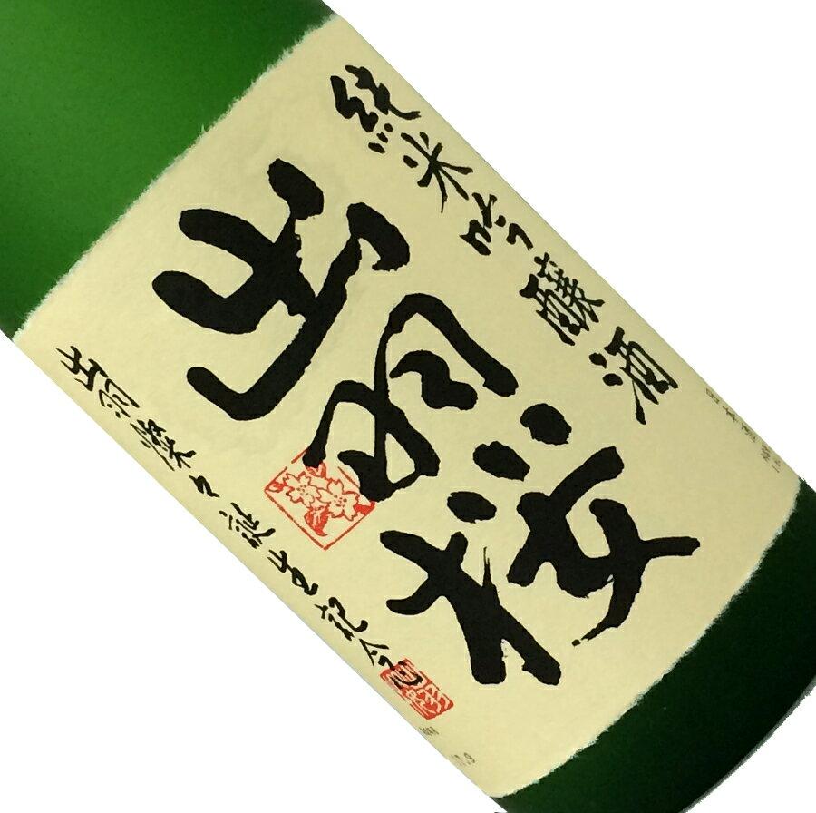 出羽桜 純米吟醸酒 出羽燐々誕生記念 生酒 1.8L【要冷蔵】【取寄せ】【日本酒/清酒】【1800ml/一升瓶】【山形】でわざくら