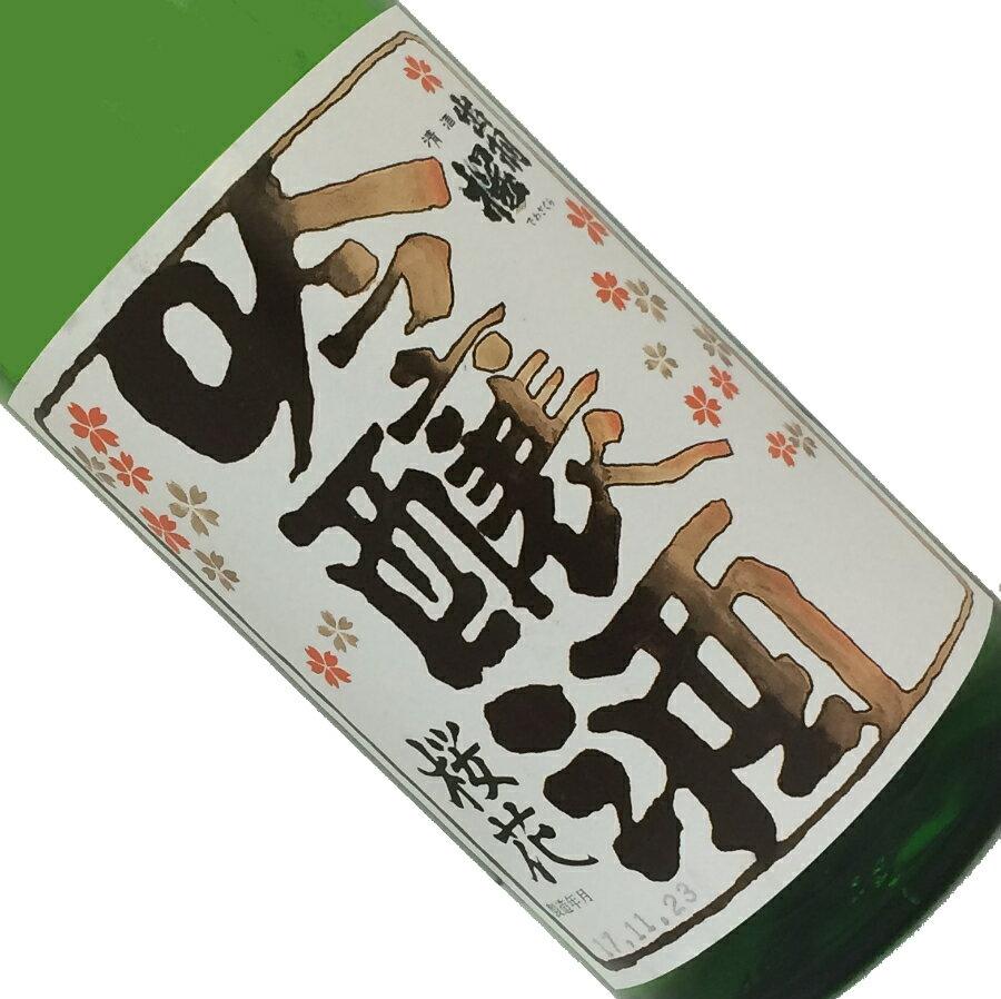 出羽桜 桜花 吟醸酒 本生 1.8L【要冷蔵】【...の商品画像