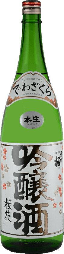 出羽桜 桜花 吟醸酒 本生 1.8L【要冷蔵】...の紹介画像2