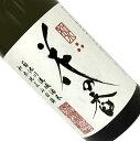 花の香 純米大吟醸 和水 1.8L【クール推奨】日本酒 清酒 1800ml 一升瓶 熊本 花の香酒造 はなのか なごみ