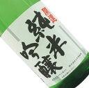 開運 純米吟醸 1.8L【日本酒/清酒】【1800ml/一升瓶】【静岡】【土井酒造場】かいう