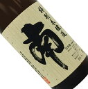 南 特別本醸造 1.8L【日本酒/清酒】【1800ml/一升瓶】【高知】【南酒造場】みなみ