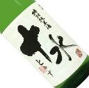 大山 特別純米酒 十水 720ml【取寄せ】【日本酒/清酒】【四合瓶】【山形】【加藤嘉八郎酒造】おおやま とみず【名】
