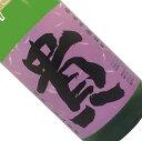 貴 純米吟醸 雄町50 1.8L【日本酒/清酒】【1800ml/一升瓶】【山口/永山本家酒造場】たか