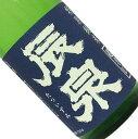 辰泉 特別純米 超辛口 上澄み 無濾過生 720ml【要冷蔵】【日本酒/清酒】【四合瓶】【福島】たついずみ