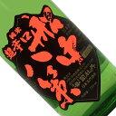 司牡丹 純米 超辛口 船中八策 720ml【取寄せ】【日本酒/清酒】【四合瓶】【高知】つかさぼたん【名】
