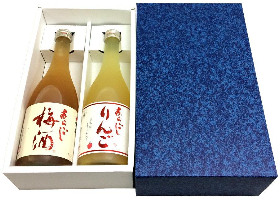 2本セット!梅乃宿720ml(あらごし梅酒&あ...の紹介画像3
