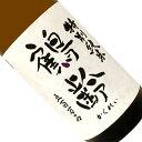 鶴齢 特別純米 五百万石 寒熟 720ml 日本酒 清酒 四合瓶 新潟 青木酒造 かくれい