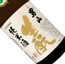 男山 きもと純米 1.8L【取寄せ】【日本酒/清酒】【1800ml/一升瓶】【北海道/木綿屋男山本家】おとこやま