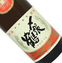 〆張鶴 月(本醸造酒)1.8L【定価/適正価格】【日本酒/清酒】【1800ml/一升瓶】【新潟/宮尾酒造】しめはりつる