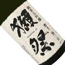 獺祭 純米大吟醸 磨き二割三分 1.8L 日本酒 清酒 1800ml 一升瓶 山口 岩国 旭酒造 DASSAI だっさい 23【お中元】