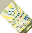 ショッピング本 メガネ専用プラス 1.8L【要冷蔵】萩の鶴 全員メガネの蔵人で造りました 日本酒 清酒 1800ml 一升瓶 城 萩野酒造 秋季 はぎのつる 限定品