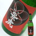 越乃景虎 梅酒 1.8L【お正月】【お年賀】【新年会】【年末年始】