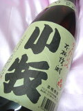 【限定品】 芋焼酎 小牧 かめ仕込み 25° 1.8L【日本酒・ワイン・焼酎・梅酒を合計13,000()お買い上げごとに1個口分!!】小牧醸造