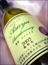麻屋葡萄酒シャルドネ樽熟成2005(白・辛口・720ml)