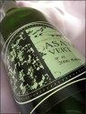 麻屋葡萄酒アサヤ ヴェール(白・辛口・720ml)