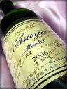麻屋葡萄酒メルロー樽熟成2006(赤・ミディアム・720ml)