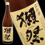 獺祭 だっさい 温め酒 1.8L【お一人様1点まで】【ギフト】【日本酒】【貴重限定品】
