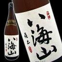 八海山 純米吟醸 1.8L【日本酒/清酒】【1800ml/一升瓶】【お正月】【お年賀】【新年会】【年