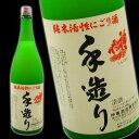 【お歳暮】神亀 手造り 純米活性にごり酒【生酒】 1.8L
