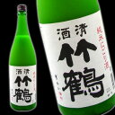 【お歳暮】【ギフト】【日本酒】超おすすめ銘柄!!銘酒、竹鶴 にごり酒 1.8L