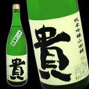 【お歳暮】【ギフト】【日本酒】超おすすめ銘柄!!銘酒、貴 純米吟醸 山田錦50 1.8L