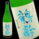 【お歳暮】【ギフト】【日本酒】超おすすめ銘柄!!銘酒、鶴齢 純米吟醸 1.8L