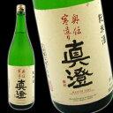 真澄 純米 奥伝 寒造り 1.8L【日本酒/清酒】【1800ml/一升瓶】【長野】
